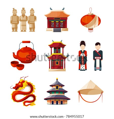 Culture Icons Set Traditional Chinese Elements Stock Illustration
