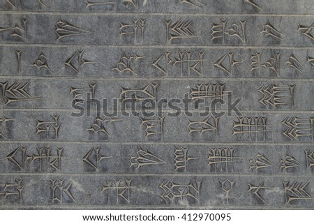 Cuneiform writing of Persepolis in Iran. Persepolis was declared a UNESCO World Heritage Site in 1979.  - stock photo