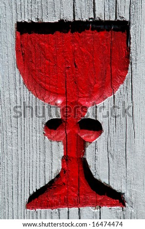 Cup in wood - stock photo