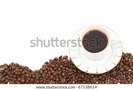 cup of arabic aromated coffe - stock photo