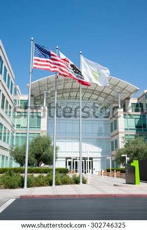 CUPERTINO, CA, - AUGUST 1, 2015: Apple Inc Headquarters at One Infinite Loop located in Cupertino, California on August 1, 2015 - stock photo