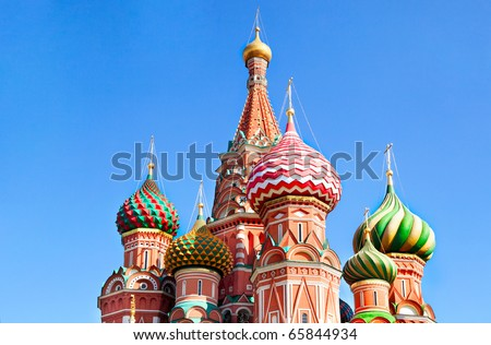 Cupola of Saint Basil's Cathedral on Red square, detailed view, Moscow, Russia
