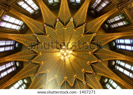 cupola of the parliament, Budapest - stock photo