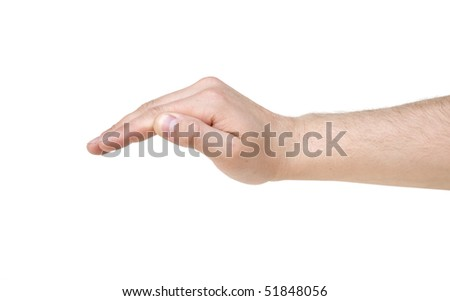 Cupped hand - stock photo