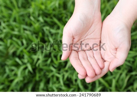 Cupped Natural Hands - stock photo