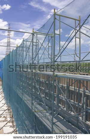 Curing Net Of Construction Site