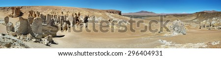 Curious formations on the way to Salar de Tara, El Loa province, Chile - stock photo
