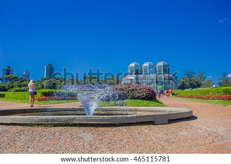 CURITIBA ,BRAZIL - MAY 12, 2016: fountain located at the entrance to the botanical garden in curitiba, capital of the barizilian state of parana