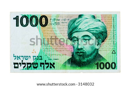 Currency of Israel: vintage one thousand shekel bill on a white background.