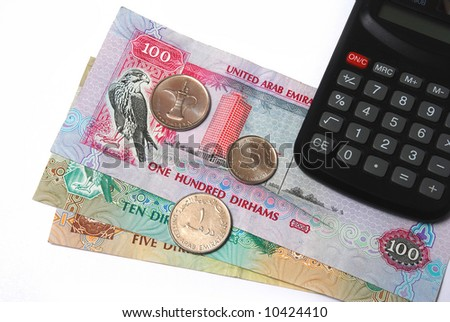 currency of united arab emirates - stock photo