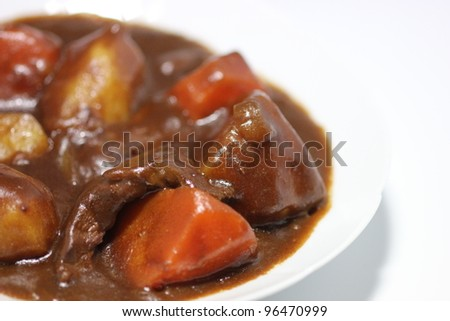 Curry - stock photo