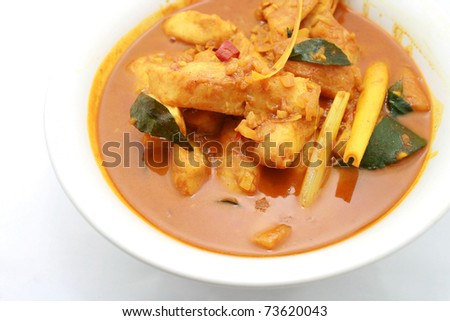 Curry Fish Fillet - stock photo