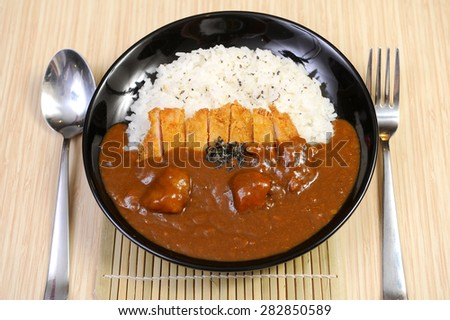 curry japan - stock photo