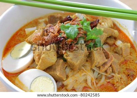 Curry Noodle (Muslim food) - stock photo