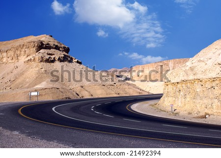 curvature on the mountain  road