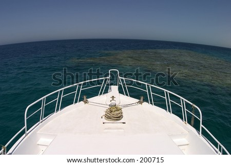 Curved horisont and tip of boat, Egypt - stock photo