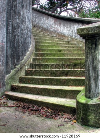 Curved Stone Steps - stock photo