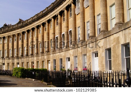 Curving houses of the Royal Crescent in Bath, England - stock photo