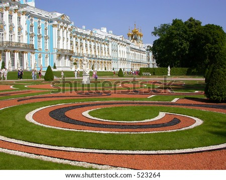 Curvy flowerbed in the town of Pushkin