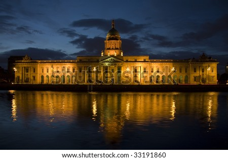 Custom House Dublin - night shot