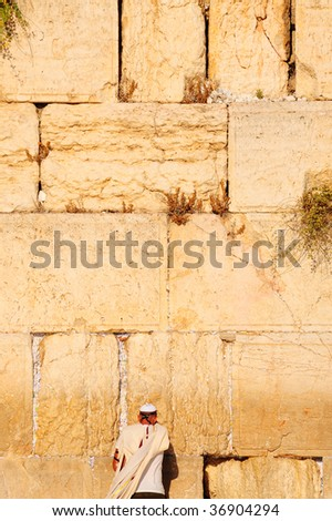 Cut Out Of The Wailing Western Wall.  Jerusalem, Israel. - stock photo