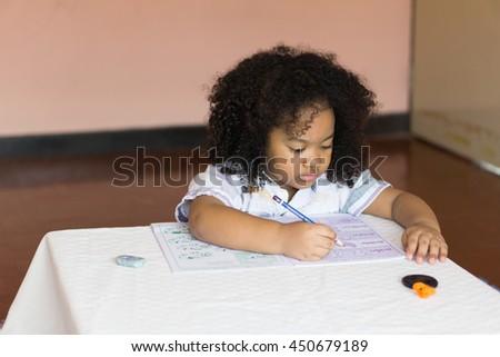 afro asian essay writers login