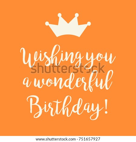 Cute Happy Birthday Greeting Card Text Stock Illustration 751657927