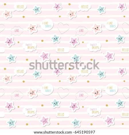 Cute Kiddy Pattern Background With Cartoon Kawaii Stars And Speech Bubbles.  For Little Girls Babies