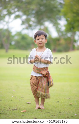 Cute little boy in Thai Suit.