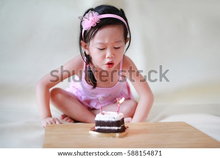 2 Year Old Birthday Stock Images RoyaltyFree Images Vectors