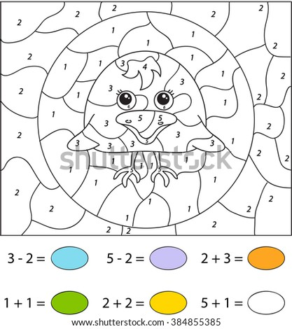 Color By Number Educational Game Kids Stock Vector 740322763 ...