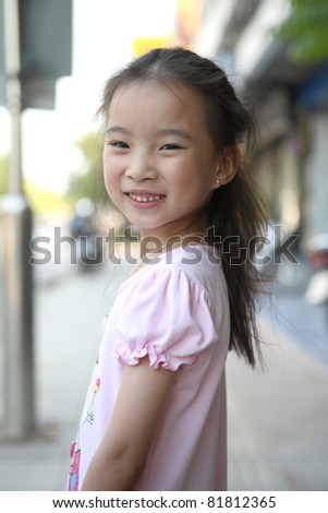 Cute smile asian girl - stock photo