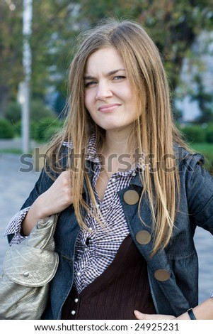 cute smiling girl outdoor - stock photo