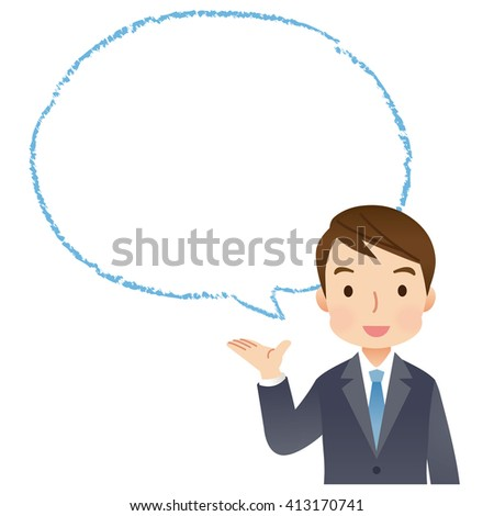 "cute style young business man ""comment balloon"""