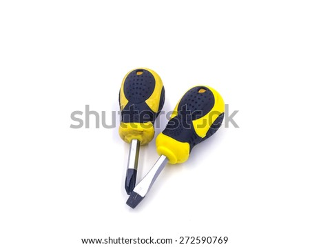 cuter drill Tools on white background - stock photo