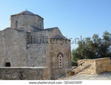 Cypriot Orthodox church steeple stone in the blue sky of Cyprus. - stock photo