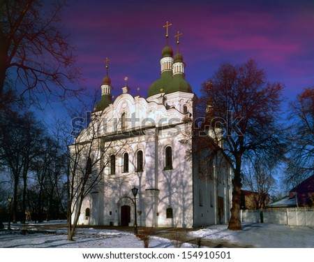 Cyril's Church (Church of Saints Cyril and Athanasius of Alexandria) - shestistolpny, cross temples in Kiev, one of the oldest surviving in the former Old Russian state. - stock photo