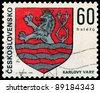 CZECHOSLOVAKIA - CIRCA 1971: a stamp printed by Czechoslovakia shows Coats of Arms of Czechoslovak towns. Karlovy Vary, series, circa 1971 - stock photo