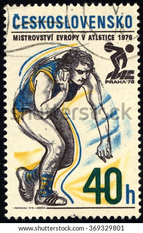 CZECHOSLOVAKIA - CIRCA 1978: A stamp printed in Czechoslovakia dedicated to 5th European Athletic Championships Prague shows Shot Put, circa 1978 - stock photo
