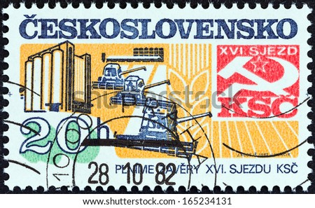 "CZECHOSLOVAKIA - CIRCA 1982: A stamp printed in Czechoslovakia from the ""Achievements of Socialist Construction (2nd series)"" issue shows Agriculture, circa 1982.  - stock photo"