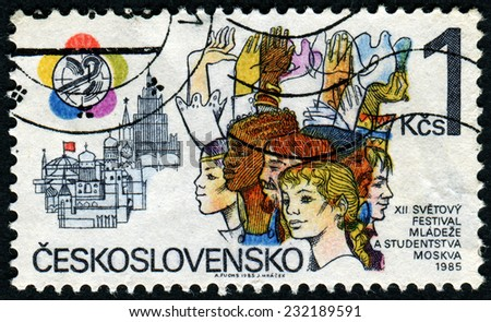 CZECHOSLOVAKIA - CIRCA 1985: A stamp printed in Czechoslovakia showing young people circa 1985 - stock photo
