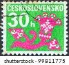 CZECHOSLOVAKIA - CIRCA 1971: A stamp printed in Czechoslovakia shows a stylized plant, circa 1971. - stock photo