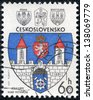 "CZECHOSLOVAKIA - CIRCA 1977: A stamp printed in Czechoslovakia, shows Coats of arms of Kralupy nad Vltavou with the same inscription, from series ""Coats of arms of the Czechoslovak cities"", circa 1977 - stock photo"