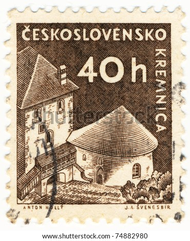 CZECHOSLOVAKIA - CIRCA 1960: A stamp printed in Czechoslovakia shows defensive castle XIII century - Kremnica, circa 1960.
