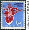 CZECHOSLOVAKIA - CIRCA 1964: A stamp printed in Czechoslovakia shows Human Heart, 4th European Cardiological Congress at Prague, circa 1964 - stock photo