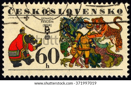 "CZECHOSLOVAKIA - CIRCA 1977: A stamp printed in Czechoslovakia shows Illustration of the Artist Gennady Pavlyshyn ""Amur Tales"", circa 1977  - stock photo"