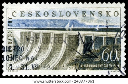 CZECHOSLOVAKIA - CIRCA 1959: A stamp printed in Czechoslovakia shows image of a Dam power station and reservoir, circa 1959 - stock photo