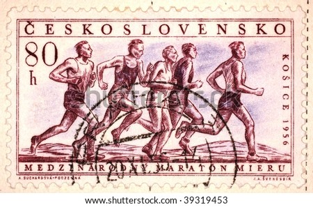 CZECHOSLOVAKIA - CIRCA 1958: A stamp printed in Czechoslovakia shows image of runners in the Kosice Peace Marathon, series, circa 1958 - stock photo