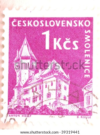 CZECHOSLOVAKIA - CIRCA 1958: A stamp printed in Czechoslovakia shows image of the village of Smolenice (in present day Slovakia), series, circa 1958 - stock photo