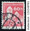 CZECHOSLOVAKIA - CIRCA 1960: A stamp printed in Czechoslovakia, shows Karlstein Castle, circa 1960 - stock photo